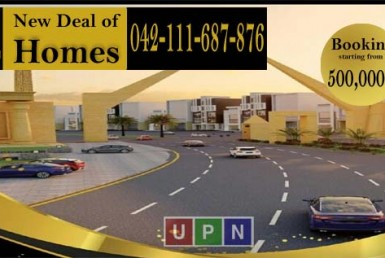 New Deal of Constructed Homes in Al-Noor Orchard Lahore