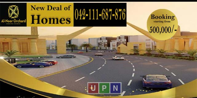 New Deal of Constructed Homes in Al – Noor Orchard Lahore