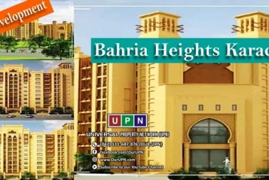 Bahria Heights Karachi - Latest Development, Prices, and More