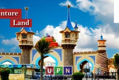 Bahria Adventure Land - All You Need To Know