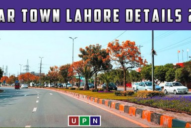 Johar Town Lahore - Updated Details 2020