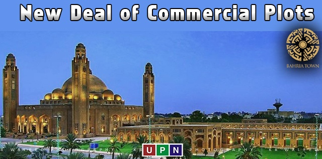 New Deal of Commercial Plots in Bahria Town Lahore