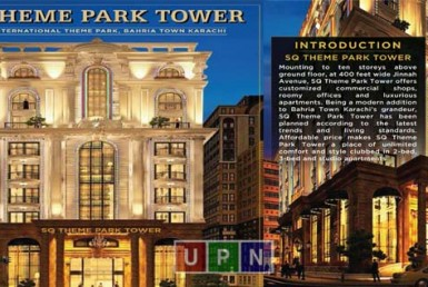 SQ Theme Park Tower – A Theme Park Facing Grand Project in Bahria Town Karachi