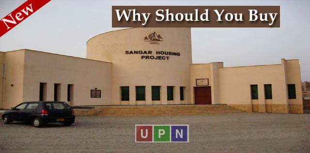 Why Should You Buy Property in Singhar Housing Scheme Gwadar?