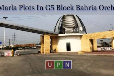 5 Marla Plots In G5 Block Bahria Orchard Lahore