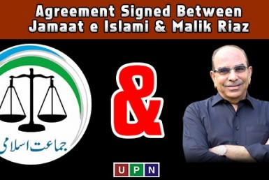 Details of Agreement Signed Between Jamaat e Islami & Malik Riaz