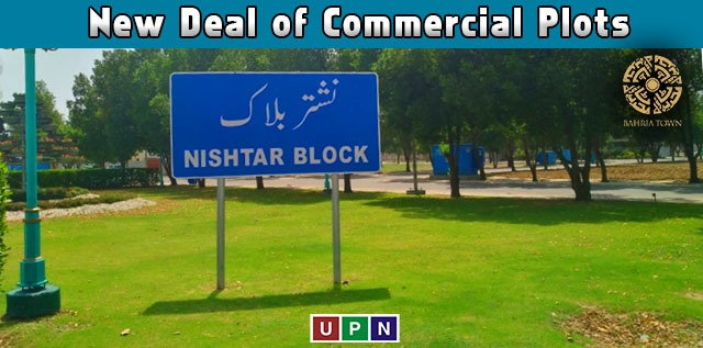 New Deal of Commercial Plots in Nishtar Block Bahria Town Lahore