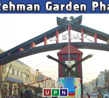 Al-Rehman Garden Phase 2 - All You Need to Know