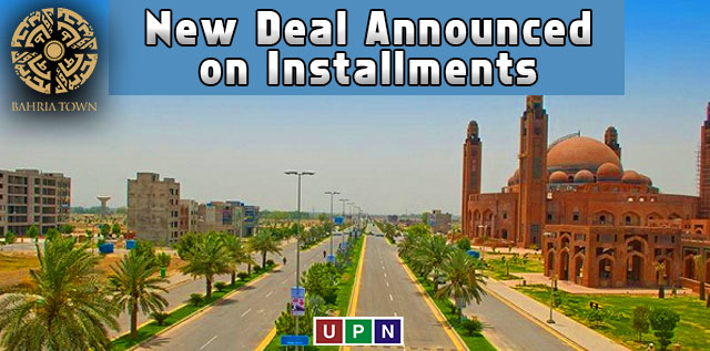 5 Marla Plots for Sale in Bahria Town Lahore – New Deal Announced on Installments