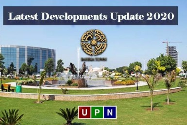 Bahria Town Lahore - Latest Developments Update 2020