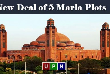 New Deal of 5 Marla Plots In Bahria Town Lahore