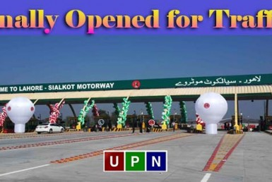 Sialkot-Lahore Motorway Is Finally Opened for Traffic