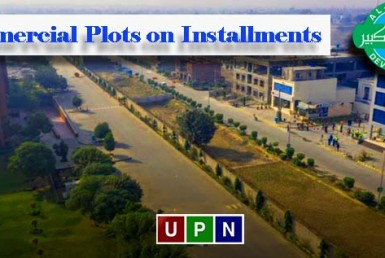 Al- Kabir Town Lahore Phase 2 - Now Offering 3 Marla and 5 Marla Commercial Plots on Installments