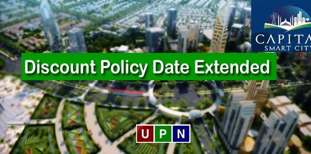 Capital Smart City Discount Policy Date Extended