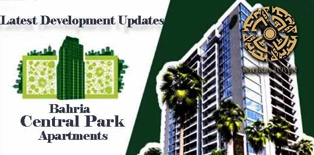 Central Park Apartments – Latest Development Updates