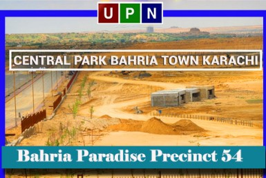 Central Park Bahria Paradise Karachi - All You Need to Know