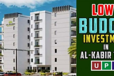 Low Budget Apartments for Sale in Al-Kabir Town Lahore Phase 2