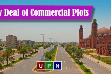 New Deal of Commercial Plots in Bahria Town Lahore - Latest Update 2020
