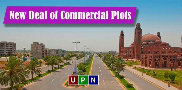 New Deal of Commercial Plots in Bahria Town Lahore – Latest Update 2020