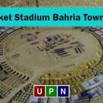 Rafi Cricket Stadium Bahria Town Karachi - Latest Development Update