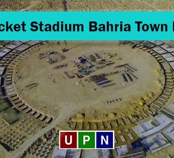 Rafi Cricket Stadium Bahria Town Karachi - Latest Development Update