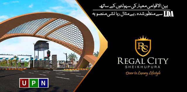 Regal City Sheikhupura New Bookings Plots on Installments