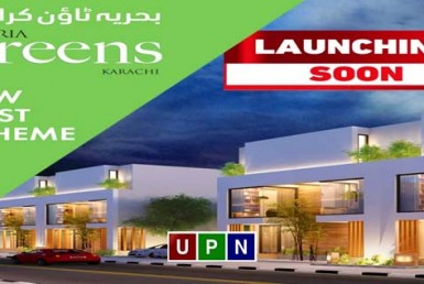 Bahria Greens New Deal of 3 Marla Plots – Complete Latest Details