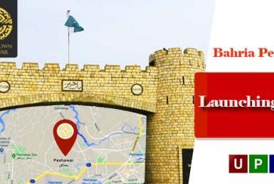 Bahria Town Peshawar - Launching Soon
