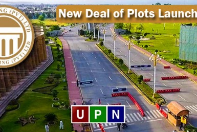 Citi Housing Multan - Officially Launched and New Deal of Plots