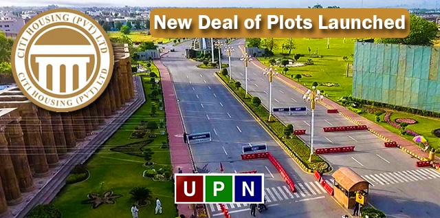 Citi Housing Multan – Officially Launched and New Deal of Plots