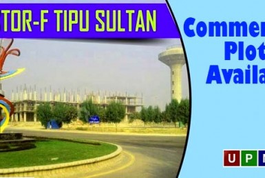 Commercial Plots Available for Sale in Tipu Sultan Block - Bahria Town Lahore
