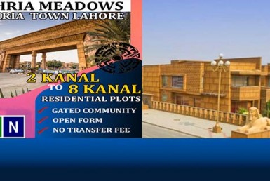 New Deal of Plots in Bahria Meadows Bahria Town Lahore