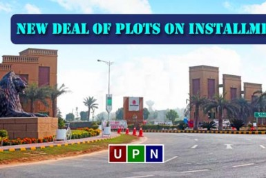 New Lahore City - New Deal of Plots on Installments - Latest 2020
