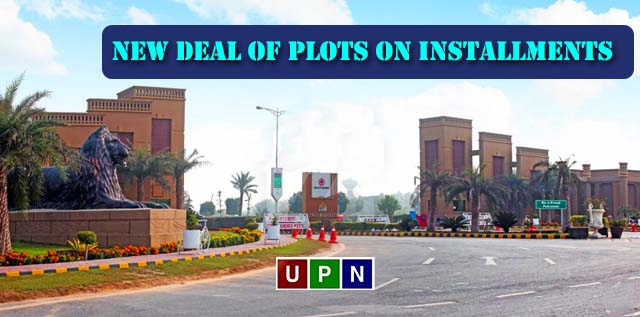 New Lahore City – New Deal of Plots on Installments – Latest 2020
