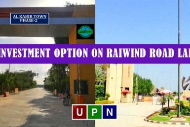 Al- Kabir Town Lahore or Lake City Lahore - Best Investment Option on Raiwind Road Lahore