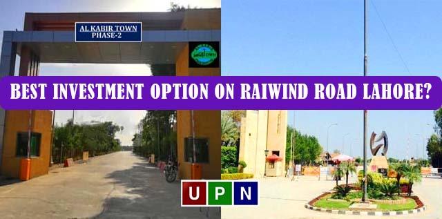 Al- Kabir Town Lahore or Lake City Lahore – Best Investment Option on Raiwind Road Lahore?