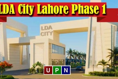 LDA City Lahore Phase 1 - A Complete Overview and Latest Development Update