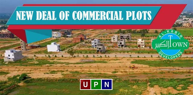 New Deal of Commercial Plots in Al-Kabir Town Phase 2