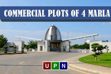 Commercial Plots of 4 Marla in Bahria Orchard Lahore -The Most Attractive Investment Option