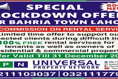 Free Rental Services - Special Lockdown Offer by UPN