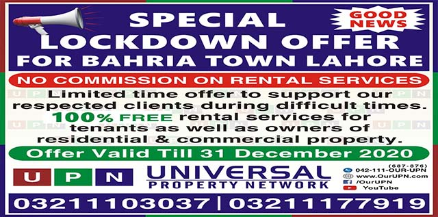 Free Rental Services – Special Lockdown Offer by UPN