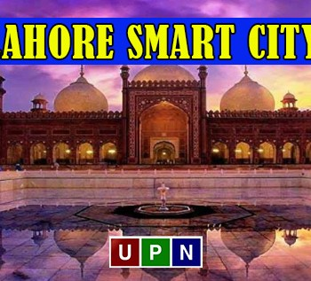 Lahore Smart City - Location, Plots, Prices, Development and Latest Updates