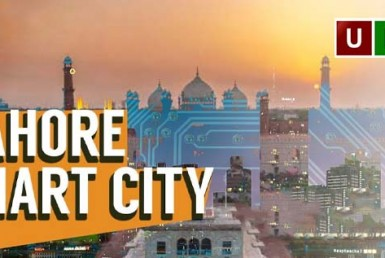 Lahore Smart City - Upcoming Mega Project – All You Need to Know