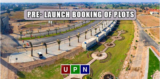 Pre- Launch Booking of Plots in Etihad Town Lahore Phase 2