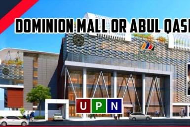 Dominion Mall or Abul Qasim Super Market