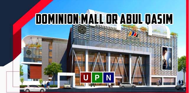 Dominion Mall or Abul Qasim Super Market – A Comparison