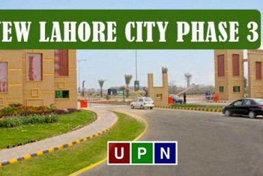 New Lahore City Phase 3 - Latest Development Update