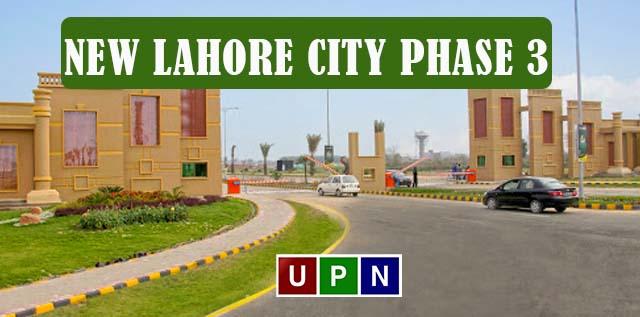 New Lahore City Phase 3 – Latest Development Update