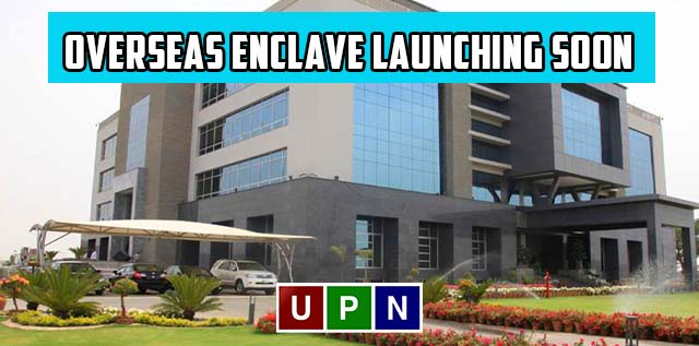 Overseas Enclave Launching Soon in DHA Lahore