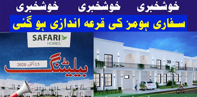 Safari Homes Balloting Results, Current Development and Prices